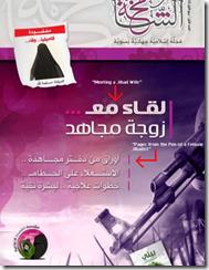 al Qaede mag cover